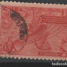 Sellos: LOTE Ñ SELLOS SELLO CUBA CRISTOBAL COLON ALTO VALOR. Lote 182695631