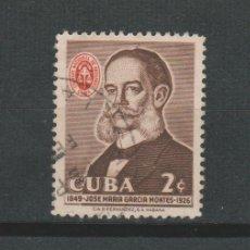 Sellos: LOTE LL SELLOS CUBA. Lote 216751516