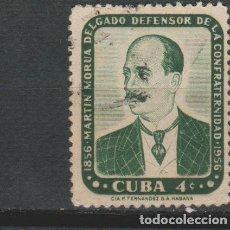 Sellos: LOTE LL SELLOS CUBA. Lote 207103531