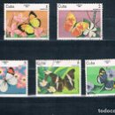 Sellos: SELLO USADO CUBA 1984 Y 2515 A 2519 Y OTROS 7 FOTOS. Lote 167997744
