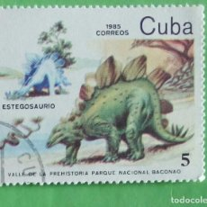 Sellos: CUBA 1985. DINOSSAUROS. NATIONAL PARK. USED. Lote 171776623