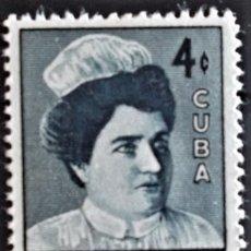 Francobolli: CUBA. 456 ENFERMERA MÁRTIR VICTORIA BRU. 1957. SELLOS NUEVOS CON CHARNELA Y NUMERACIÓN YVERT. Lote 172567198