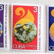 Sellos: CUBA. 2090/92 ANIVERSARIO TRIUNFO DE LA REVOLUCIÓN. 1979. SELLOS NUEVOS Y NUMERACIÓN YVERT. Lote 172568550