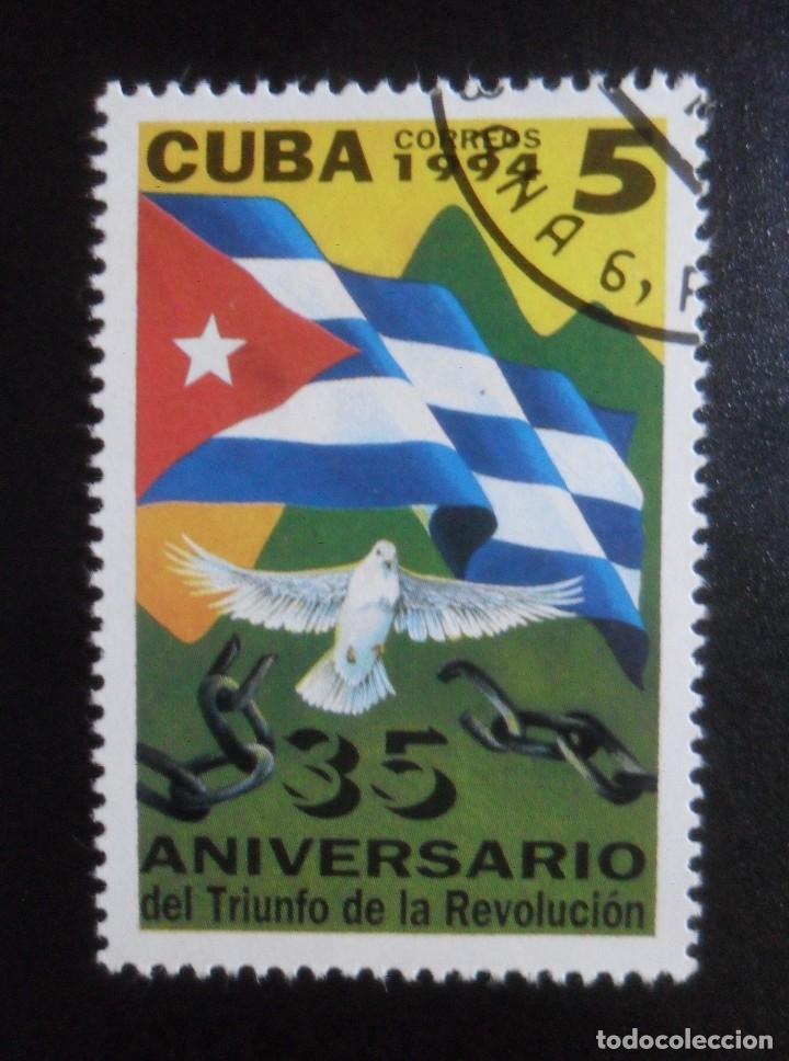 SERIE COMPLETA CUBA 1994 - 35 ANIVERSARIO DEL TRIUNFO DE LA REVOLUCION - MATASELLADO SIN CHARNELA (Sellos - Extranjero - América - Cuba)
