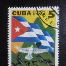 Sellos: SERIE COMPLETA CUBA 1994 - 35 ANIVERSARIO DEL TRIUNFO DE LA REVOLUCION - MATASELLADO SIN CHARNELA. Lote 172750307