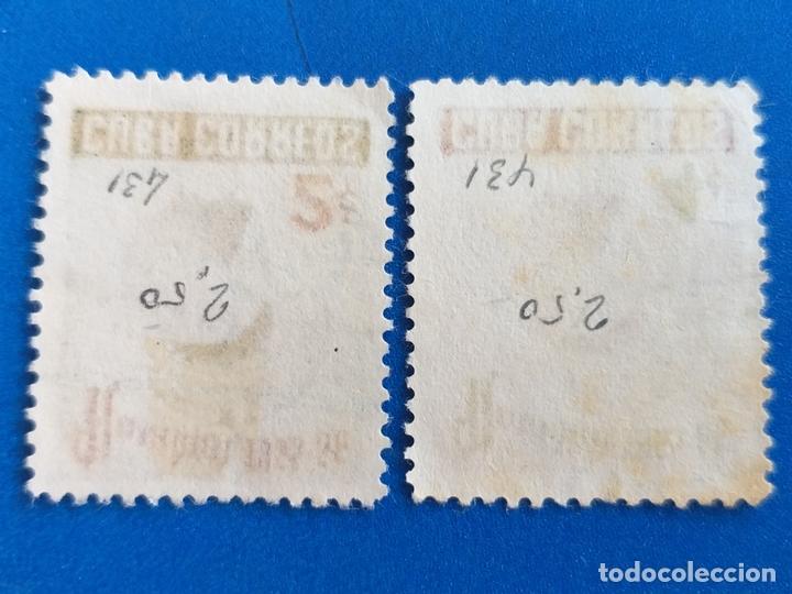 Sellos: Sello de Cuba. Año 1955 - 56. YVERT 431 - 432. USADO. SERIE COMPLETA. NAVIDAD. FAUNA. AVES. - Foto 2 - 172841645