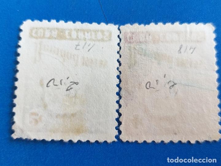 Sellos: Sello de Cuba. Año 1954 - 55. YVERT 417 - 418. SERIE COMPLETA. NAVIDAD, PAPA NOEL. - Foto 2 - 172841885