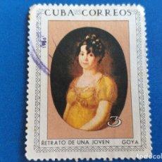 Sellos: SELLO DE CUBA. AÑO 1966. YVERT 973. RETRATO DE UNA JOVEN. GOYA.. Lote 172843852
