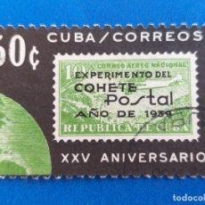 Francobolli: SELLO DE CUBA. YVERT 763. USADA. ESPACIO, XXV ANIVERSARIO DEL 1º COHETE POSTAL. Lote 172844199