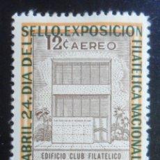 Sellos: CUBA - 24 ABRIL DIA DEL SELLO - EXPOSICION FILATELICA INTERNACIONAL. Lote 173016100
