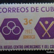 Sellos: CUBA - IX JUEGOS CENTRO AMERICANOS Y DEL CARIBE - 1962 JAMAICA. Lote 173162570