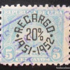 Sellos: REPUBLICA DE CUBA TIMBRE NACIONAL - CON SOBRECARGA/SOBRETASA RECARGO DEL 20%. Lote 173271108