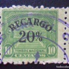 Sellos: REPUBLICA DE CUBA TIMBRE NACIONAL - CON SOBRECARGA/SOBRETASA RECARGO DEL 20%. Lote 173293010