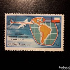 Timbres: CUBA. YVERT A-253 SERIE COMPLETA USADA. LA HABANA- SANTIAGO DE CHILE. AVIONES. AVIACIÓN. MAPAS. Lote 173484840