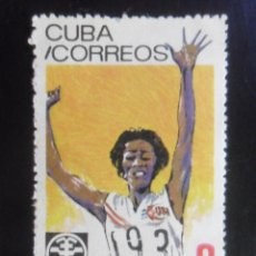 Sellos: CUBA - VI JUEGOS PANAMERICANOS CALI COLOMBIA 1971. Lote 175017327