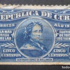 Sellos: REPUBLICA DE CUBA 1914 - 5 CENTAVOS - GERTRUDIS GOMEZ DE AVELLANEDA. Lote 175478730