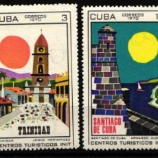 Timbres: CUBA, 1970 YVERT Nº 1368 / 1371 /**/, TURISMO . Lote 178340743