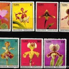 Selos: CUBA, 1971 YVERT Nº 1499 / 1505 /**/, FLORES, ORQUÍDEAS. Lote 178342648