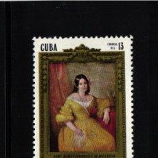Sellos: CUBA,1973 YVERT Nº 1648 /**/, PINTURA, GERTRUDIS GOMEZ DE AVELLANEDA. Lote 178347242