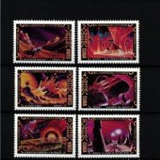 Selos: CUBA,1973 YVERT Nº 1709 / 1715 /**/, PINTURAS FUTURISTAS, VIAJE DEL HOMBRE A LA LUNA. Lote 178347456