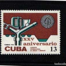 Selos: CUBA, 1975 YVERT Nº 1860 /**/, . Lote 178360065