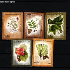 Selos: CUBA, 1975 YVERT Nº 1861 / 1865 /**/, PLANTAS / FORESTACIÓN,. Lote 178361413