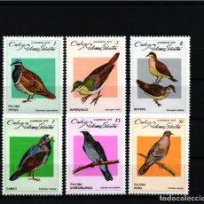 Selos: CUBA, 1979 YVERT Nº 2093 / 2098 /**/, AVES, PALOMAS, . Lote 178365821