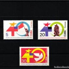 Selos: CUBA, 1985 YVERT Nº 2632 / 2634 /**/,. Lote 178380651