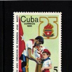 Selos: CUBA, 1985 YVERT Nº 2680 /**/, ORGANIZACIÓN JUVENIL PIONERA. Lote 178384212