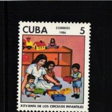 Selos: CUBA, 1986 YVERT Nº 2682 /**/, JARDINES DE INFANCIA. Lote 178384360