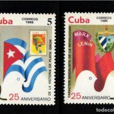 Selos: CUBA, 1986 YVERT Nº 2689 / 2690 /**/, PROCLAMACIÓN DE LA REVOLUCIÓN SOCIALISTA, 25. Lote 178384556