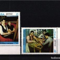 Selos: CUBA, AÉREO 1977 YVERT Nº 260 / 261 /**/, PINTURAS / JORGE ARCHE. Lote 178561898