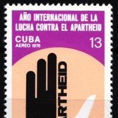 Selos: CUBA, AÉREO 1978 YVERT Nº 303 /**/, AÑO INTERNACIONAL CONTRA EL APARTHEID. Lote 178568196