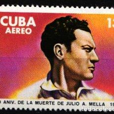 Selos: CUBA, AÉREO 1979 YVERT Nº 311 /**/, ANIVERSARIO DE LA MUERTE DE JULIO A. MELLA. Lote 178568563