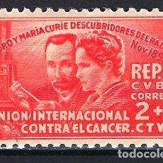 Timbres: CUBA 1937 - 40 ANIV DESCUBRIMIENTO DEL RADIO - MICHEL 129 - YVERT 237 - MNH** NUEVO SIN CHARNELA. Lote 179058358