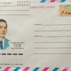Sellos: CUBA SOBRE CORREO AÉREO 1987. Lote 180450696