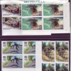 Sellos: CUBA, 2019-19, DEPORTES EXTREMOS, SIN DENTAR, IMPERFORATED. INF. DCHA.. Lote 181429016