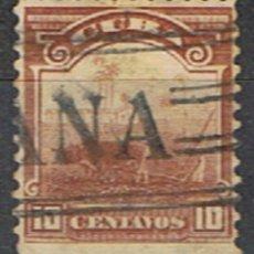 Sellos: (CU 38) CUBA // YVERT 146 // 1899-02. Lote 182217620