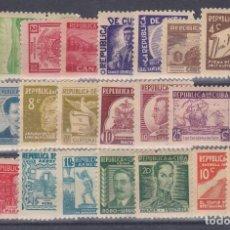 Sellos: CUBA.- SERIE 239/53 AEREO 24/26 Y U 8/9, NUEVAS SIN CHARNELA. . Lote 184176615