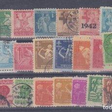 Sellos: CUBA.- LOTE DE 25 SELLOS TEMATICA LUCHA CONTRA LA TUBERCULOSIS. USADOS. . Lote 184178138