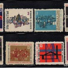 Francobolli: CUBA 686/93** - AÑO 1964 - CONGRESO INTERNACIONAL DE ARQUITECTOS. Lote 184580752