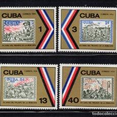 Sellos: CUBA 1729/32** - AÑO 1974 - 15º ANIVERSARIO DEL TRIUNFO DE LA REVOLUCION. Lote 184723070
