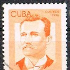 Sellos: CUBA Nº 3952, SERAFÍN SÁNCHEZ VALDIVIA, MILITAR MUERTO EN LA GUERRA DE INDEPENDENCIA CONTRA ESPAÑA. Lote 184797491