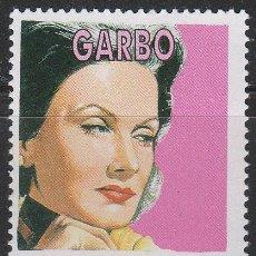 Sellos: CUBA Nº 3882, GRETA GARBO (ACTRIZ DE CINE, SIN MATASELLAR. Lote 184800203