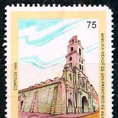 Sellos: CUBA Nº 3875, IGLESIA MONASTERIO DE SAN FRANCISCO DE ASIS (PATRIMONIO HUMANIDAD), USADO. Lote 184800688