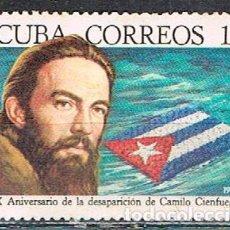 Sellos: CUBA Nº 1521, 10º ANIVERSARIO DE LA MUERTE DE CAMILO CIENFUEGOS, HEROE DE LA REVOLUCIÓN, NUEVO ***. Lote 184927348