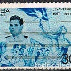 Sellos: CUBA Nº 1282, DIONISISIO SAN ROMAN, REVOLUCIÓN DE CIENFUEGOS, USADO. Lote 184927675