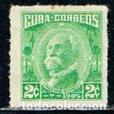 Sellos: CUBA Nº 724, MÁXIMO GOMEZ, NUEVO ***. Lote 185269800