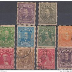 Sellos: 1910-33. CUBA REPUBLICA TELEGRAFOS TELEGRAPH ED. USED LOT. Lote 185667960