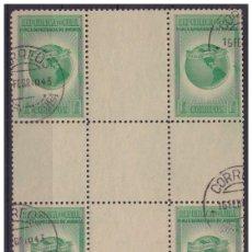 Sellos: 1942-130 CUBA 1942 CENTER OF SHEET. DEMOCRATIA DEMOCRACIA 1C WII USADA.. Lote 185668141